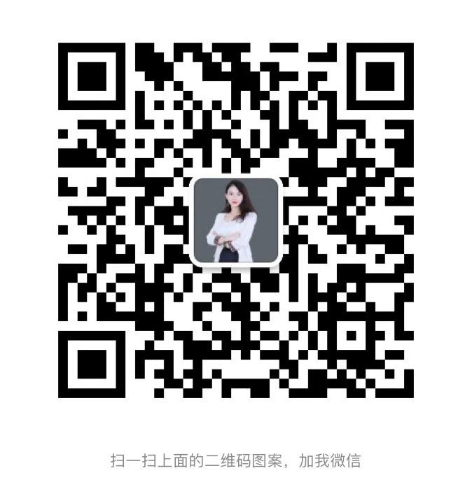 游老师微信号.jpg